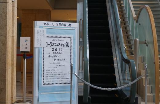 2017070801